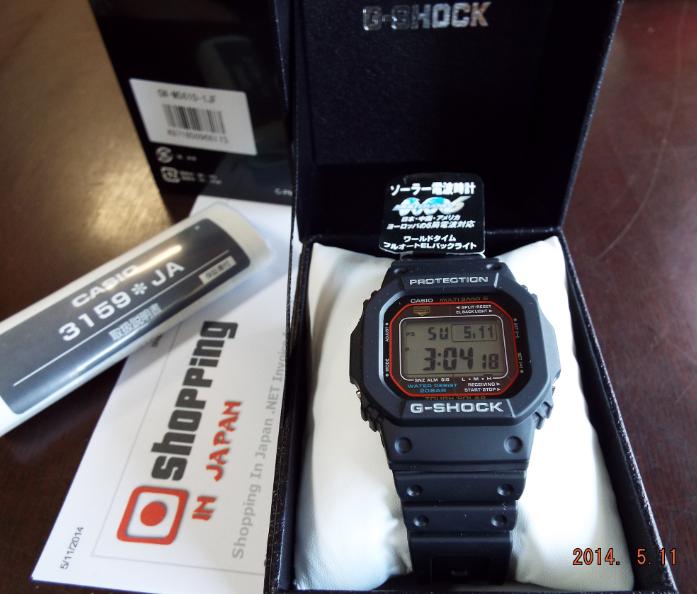 Casio mens g-shock digital alarm chronograph gw-m5610-1er first.